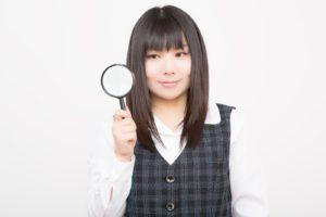 東京 探偵